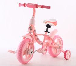 2No1 Bebé equilíbrio BMX Bicicleta Bike Carro crianças pneu EVA