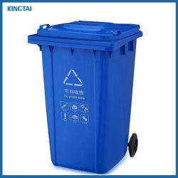 Poubelle en plastique de la corbeille dust bin Corbeille poubelle en plastique poubelle à roulettes