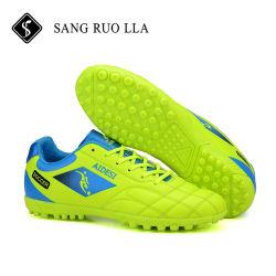 熱い販売の屋内フットボールおよびサッカーの靴、スポーツの製靴工場