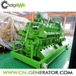 中国熱い販売25kVA-1250kVA Biogassの発電機セット