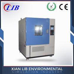 冷たい熱の温度の循環の環境のテストの冷凍装置