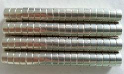 Tin/Sn Beschichtung-Magneten, Zinn-Magneten, Zinn NdFeB Magneten (SM-NC01)