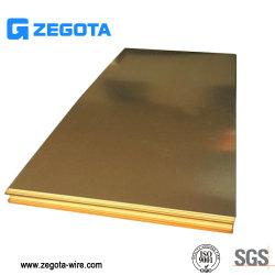 高精度ベリリウム銅、高柔軟性、高熱伝導率