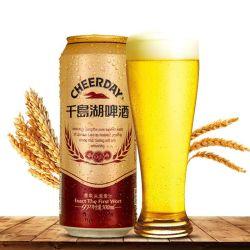 Cheerday Golden 3.6%vol 500ml 1*6*4 lata de cerveja lager /Pacote Pequeno