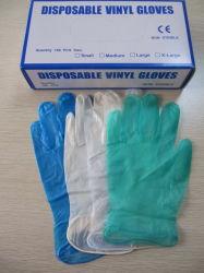 Automatischer Latex-Handschuh-Produktionszweig pulverisierte Wegwerfvinylhandschuhe