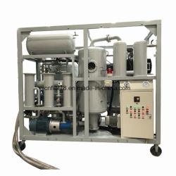 أنظمة استرجاع زيت المحول لإعادة تكوين الزيت أو الزيت الكامل الإصلاح