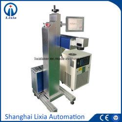 Impresora de inyección de tinta láser UV LS-P3500 se aplican a envases cosméticos