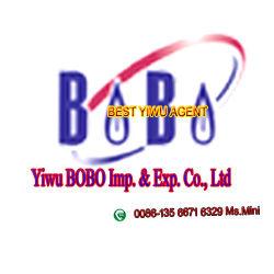 توريد وكيل شراء شراء وكيل شراء شركة Yiwu Fuian Market (C6000)