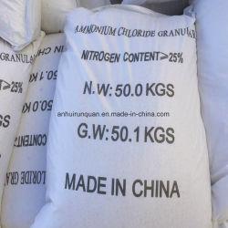 Rang 99.5% Nh4cl van de Meststof van het Poeder van het Chloride van het Ammonium van de landbouw