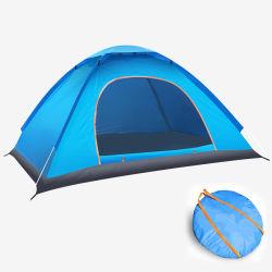 سفر خارجيّة يخيّم يطوي خيمة