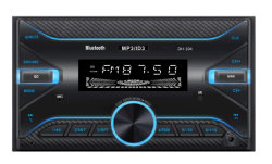 Großhandel Doppel DIN Auto MP3 Bluetooth FM Multimedia Audio Player