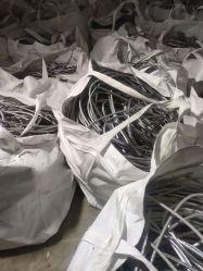 بروز من الألومنيوم/خردة من الألومنيوم النقي/خردة من الألومنيوم/سلك خردة من الألومنيوم مصنوع في الصين
