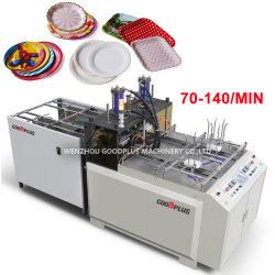 ورق ماكينة صنع لوحات ورقية هيدروليكية عالية السرعة من محطة مزدوجة آلة صنع صينية الورق