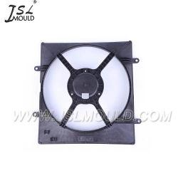 Muffa di plastica della protezione del ventilatore del motore