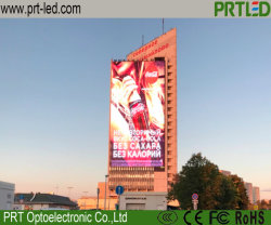 LED pantalla de publicidad exterior transparente con Impermeable IP65 (P3.91, P7.81)