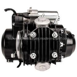 엔진 하우징 사용자 지정 - 110cc 하단 장착 시동장치 포함 자동 먼지 자전거