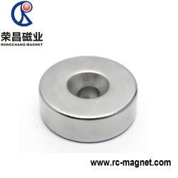 Hast N38sh Ring-Magnet-leistungsfähiges permanentes Neodym NeoSubwoofer Magnet