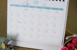 ثابتة مكسب إمداد تموين [ديجتل] شهريّة تقويم عدّ تنازليّ ورقة تقويم عادة طبعة تقويم بالجملة