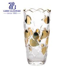 [هيغت] نوعية يد - يجعل كلاسيكيّة نوع ذهب يلوّن يزجّج [فلوور فس] زجاجيّة تصميم حديث إناء زهر زجاجيّة لأنّ زخرفة بيتيّة [غب1503سك-مج]