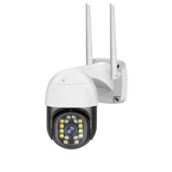 V380 PRO H. 265 l'ONVIF 1080P WiFi dôme étanche Caméra de surveillance vidéo à puce sans fil extérieur PTZ Caméra de vidéosurveillance IP