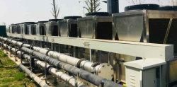 مسخن مياه مضخة التسخين التجاري متعددة الوظائف لمصدر الهواء