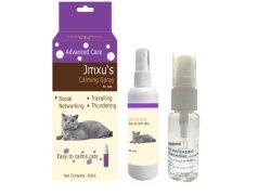 سعر الصانع الرشاش التهدئة Pet سلوك جيد Cat Phermone Pet منتجات Spray Pet المهدئة