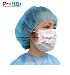 Non tissés jetables/PP/SMS/ES/Fashion colorés/Impression/Impression/Impression/anti-allergique/à la poussière japonais masque la preuve de pollen ES
