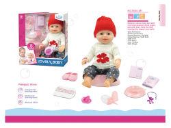 À la normale Belle poupée Warmbaby 16' pouce se soulager avec des larmes et de l'oeil clignotant H1480634
