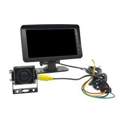 7 polegadas tela TFT HD 2CH vigilância carro câmara DVR Gravador de vídeo com sistema de retrovisor para caminhões de barramento de cultivador