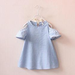 새로운 중소 규모 줄무늬 복장 소녀 끈이 없는 복장