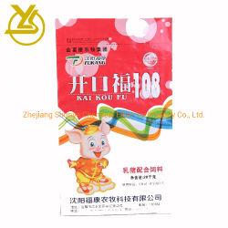 20кг риса пшеница удобрений PP из животных упаковку Bag