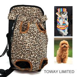 Sacchetto esterno del pacchetto della parte anteriore della maglia dell'elemento portante dell'animale domestico dei prodotti anteriori del cane