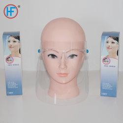 مجموعة MDR CE المعتمدة مع أغطية ونظارات مقاومة الضباب أن يحمي الإنسان والمرأة العيون واقي الوجه الذي يمكن التخلص منه