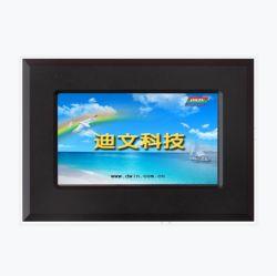 شاشة عرض TFT LCD قياس UART بحجم 4.3 بوصة 480*272 شاشة العرض شاشة اللمس HMI Smart LCD Module Dmg48270s043-01wt