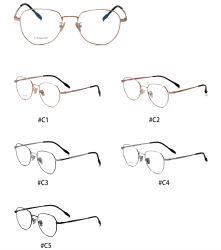 Heißer Verkauf Empfindliche Titan Lesen Brillenrahmen