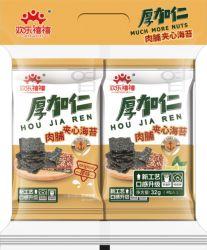 새로운 맛 게킹 새미 해초 스낵 음식 32g