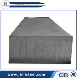 1.2344/AISI H13/JIS SKD61/8407 الفولاذ القديم لأعمال الموت الساخنة