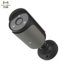 4 믿음 IP 감시 카메라 시스템 소형 WiFi 사진기