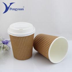 Изолированный волны колебания одноразовые чашки кофе чашки