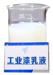 Blj-310 스틸렌과 아크릴의 에멀젼 공중합체는 수성 산업용 제품입니다 페인트