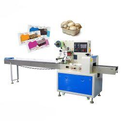 中国製自動包装機 / 水平スナックフード 包装機械 / ビスケット包装 / インスタントヌードル / 食品 / パン / ハンバーガー