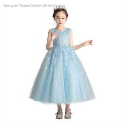 Los niños vestidos de Princesa vestidos verano vestido de novia vestidos de niñas suaves Trajes, vestidos de niños y los niños al por menor de soporte de desgaste
