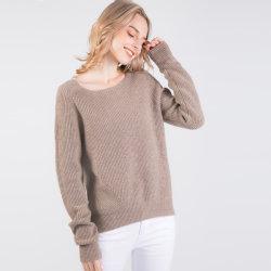 Nueva llegada ultrafinas Lana Merino y poliéster reciclado (Lavable a máquina) mezclado suéter de punto sostenible