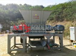 Abats solide concasseur de recyclage des déchets de papier/plastique/cuir/de l'alimentation