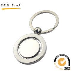 高品質は昇進のギフトのための金属のカスタム車Keychainを卸し売りする