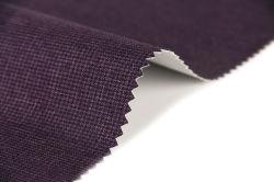 Ткань Cationic герметик для вязания для одежды