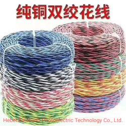 Zr-Rvs ampliamente útil dos núcleo de cobre bobinado cable eléctrico