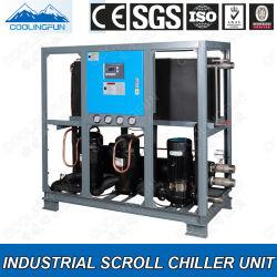 판매를 위한 산업 이용된 휴대용 물 탱크 냉각기
