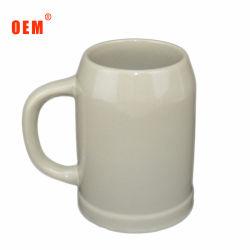 ドイツビールジョッキの昇華陶磁器のビールのジョッキの平野の白いブランク陶磁器のマグ