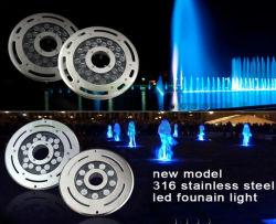 DMXの互換性のある無線電信RGBWの接触LED調光器スイッチ噴水ライト、噴水のためのライト